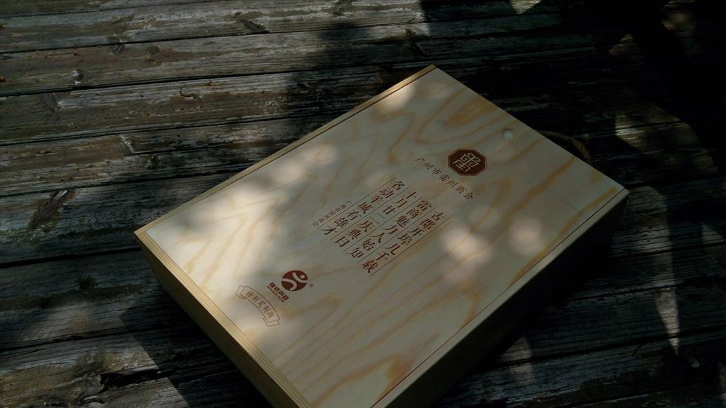 健桥芦荟-马上美-系列3